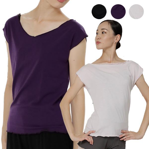 【 Mignon 】 バレエトップス 2WAY フレンチスリーブ ドレープラインが美しい優しい装いを実現できるトップス(3色展開)ゆったりした着心地 透けにくい【  日本製  】